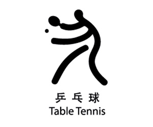 Table Tennis in Olympics 2008